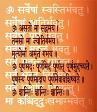 Shantipatah, invocação de paz