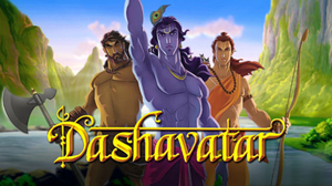 Dashavatar, filme épico musical de animação indiano